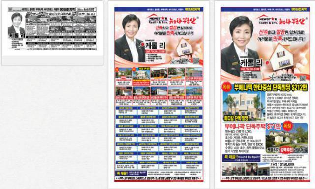 photo_2015-12-09_14-06-06.jpg