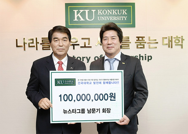 konkuk_university.jpg