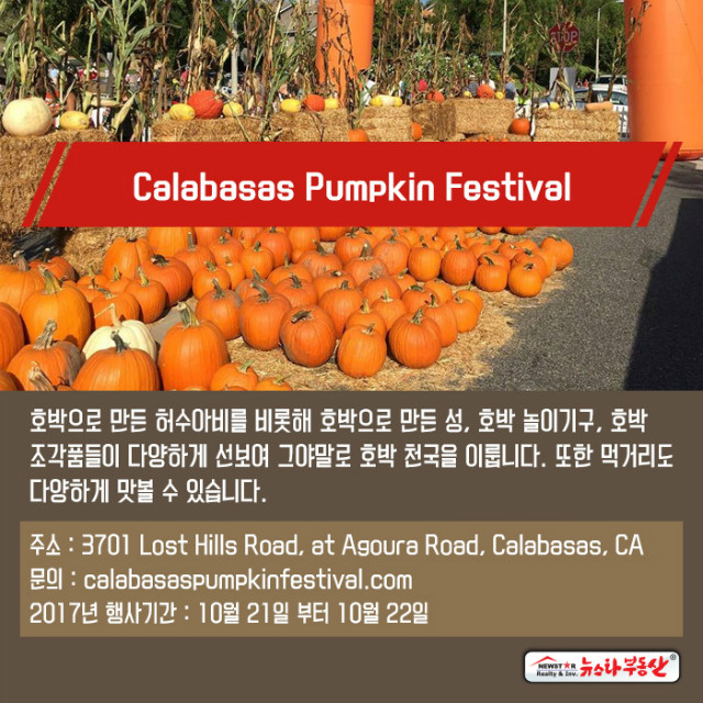 20170927_newstarrealty_Ad_pumpkinpatches09.jpg
