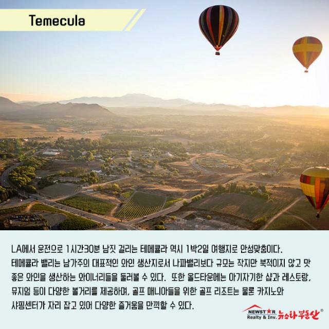 travel12.jpg