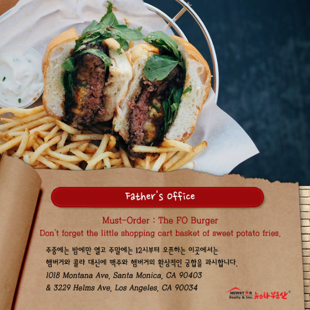 20170303_bestburger02.jpg