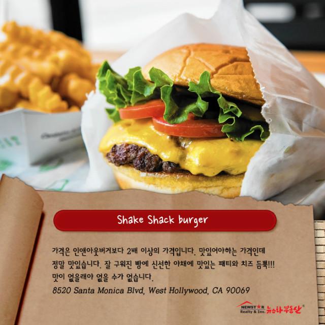 20170303_bestburger07.jpg