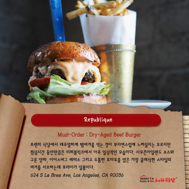 20170303_bestburger10.jpg