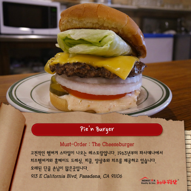 20170303_bestburger13.jpg