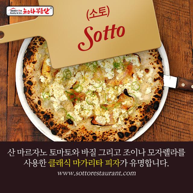 20171108_newstarrealty_bestpizza11.jpg