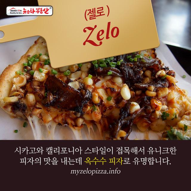 20171108_newstarrealty_bestpizza12.jpg