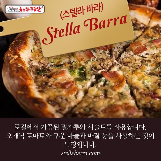 20171108_newstarrealty_bestpizza14.jpg
