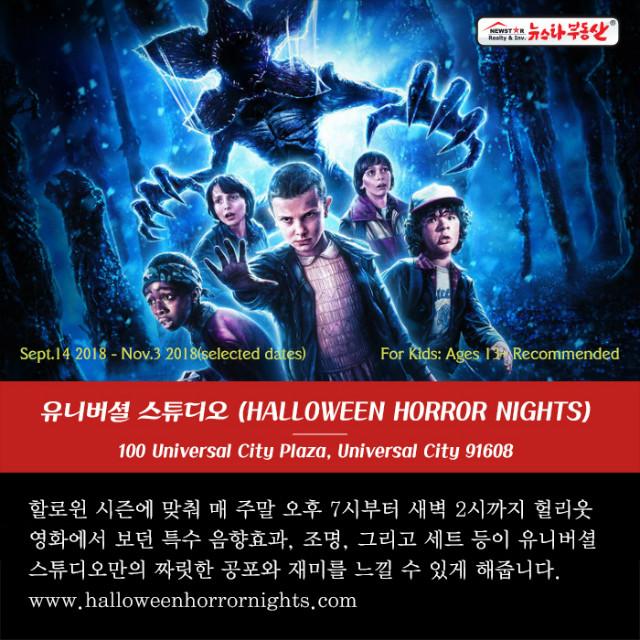20181005_halloween-01.jpg