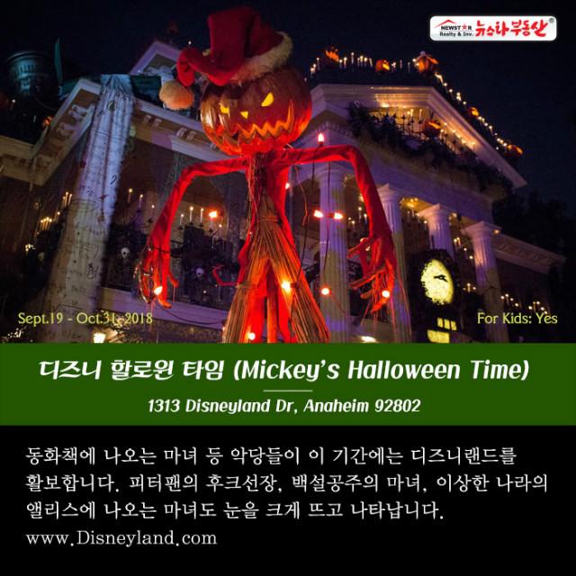 20181005_halloween-13.jpg